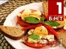 Снимка на рецепта Хапка свежест - Салата с домати и чесън